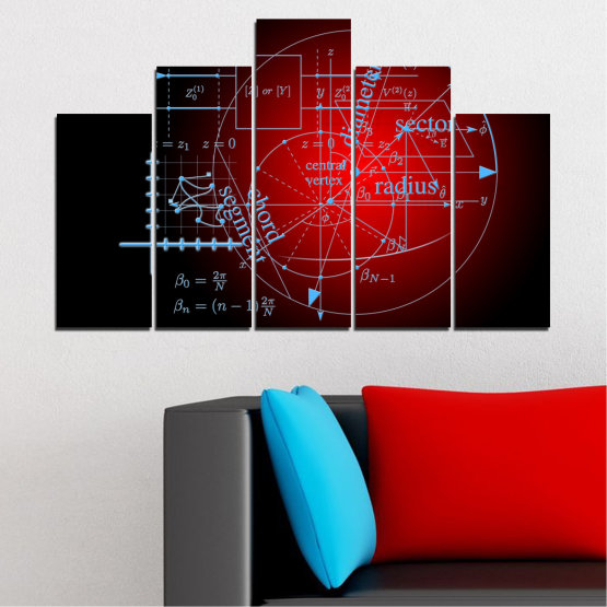Canvas prints & wall decorative panels - 5 pieces №0594 » Red, Black, Gray » Abstraction, Mathematics, Sphere, Circle Form #5